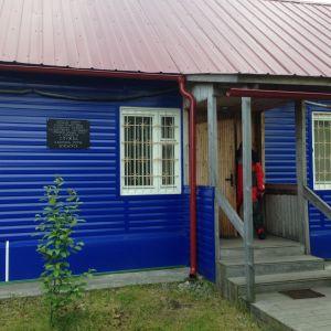 customs office in belamorsk